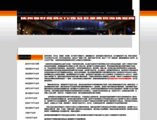 vip86222.com screenshot
