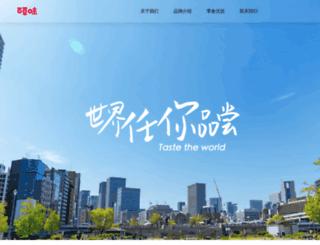 vipbcw.com screenshot