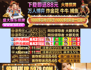 vipchinavisa.com screenshot
