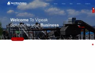 vipeak.com screenshot