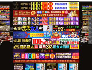 vipinit.com screenshot