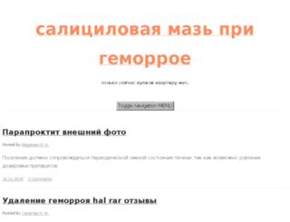 vipkenergo.ru screenshot