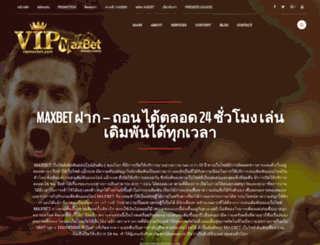 vipmaxbet.com screenshot