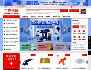 vipmro.com screenshot