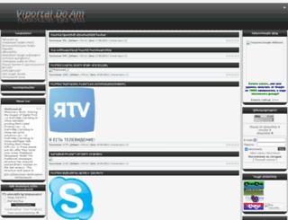 viportal.do.am screenshot