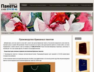 vippaket.ru screenshot