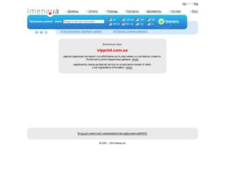 vipprint.com.ua screenshot