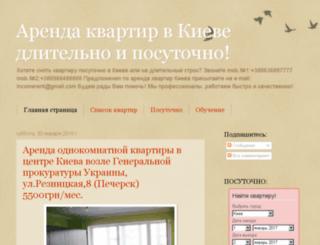viprentkiev.blogspot.com screenshot