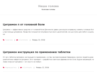 vipsalondoors.ru screenshot