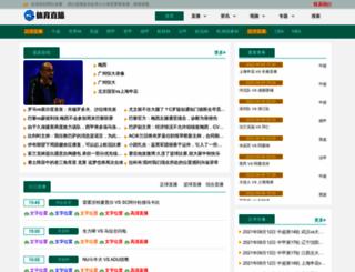 vipseo.org screenshot