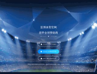 vipsignalsclub.com screenshot