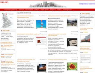 vipvnn.ru screenshot