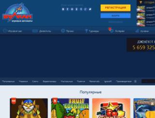 vipvulkan.com screenshot