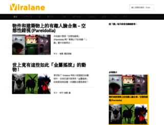 viralane.com screenshot