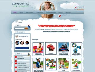 virastai-ka.ru screenshot