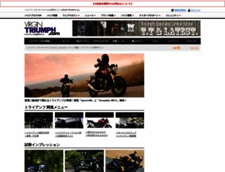 virgintriumph.com screenshot