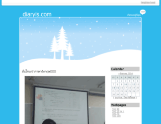 virgoboyx.diaryis.com screenshot