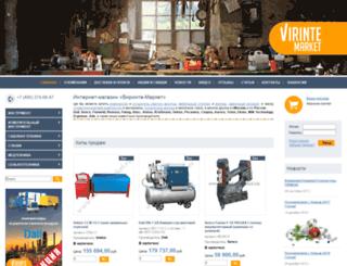 virinte-market.ru screenshot