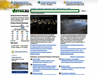 virtnn.ru screenshot
