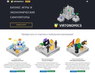 virtonomika.ru screenshot