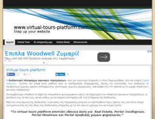 virtual-tours-platform.com screenshot