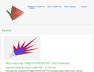 virtualbrandmaker.com screenshot