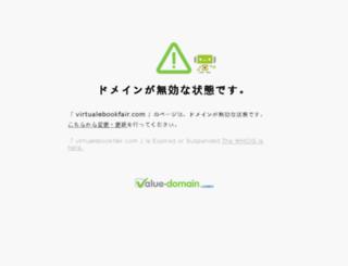 virtualebookfair.com screenshot