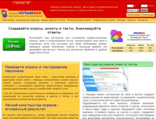 virtualexs.ru screenshot