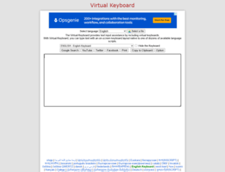 virtualkeyboard.flowsoft7.com screenshot