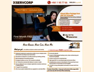 virtualoffice.servcorp.com.lb screenshot