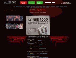 virusvideo.ru screenshot