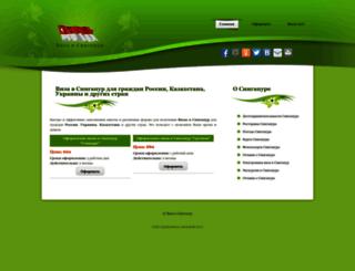 visa-singapore.narod.ru screenshot