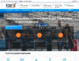 visa4u.ru screenshot