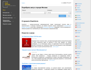 visainform.ru screenshot