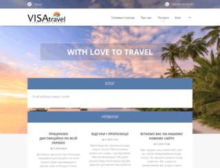 visatravel6.webnode.com.ua screenshot