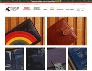 Access viscontibags.com.ua. Visconti - кожаные кошельки и сумки ... 549ba0b5d10f5