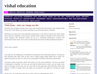 vishaleducation1994.blogspot.fr screenshot