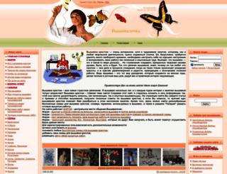 vishivalochka.at.ua screenshot