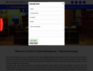 vishvasenterprises.com screenshot
