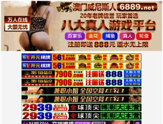 vision909.com screenshot
