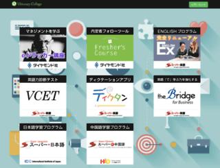 visionarycollege.jp screenshot
