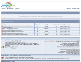 visionlady.ru screenshot
