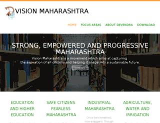 visionmaharashtra.in screenshot