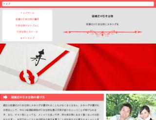 visionsofbonaire.com screenshot