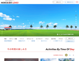 visit-hokkaido.jp screenshot