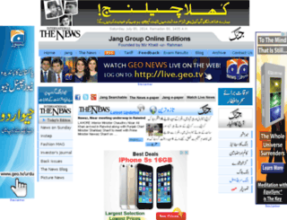 visit8657search.jang.com.pk screenshot