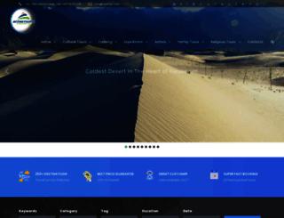 visitatp.com screenshot