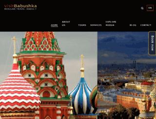 visitbabushka.com screenshot