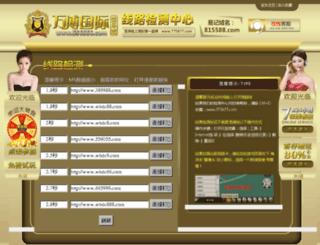 visitbuzz.com screenshot