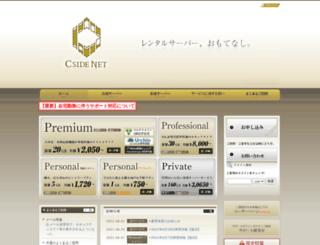 visithp.com screenshot